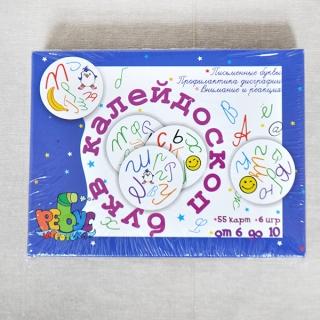 Мазина В.Д.: «Калейдоскоп букв». Игральные круглые карты