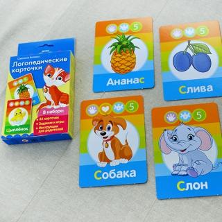 Батяева С. В. Логопедические карточки. Звуки С З Ц Л
